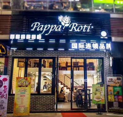 梧州旺城广场店