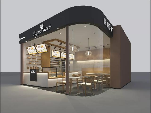 热烈恭贺帕帕罗蒂 · 长沙 · 保利mall店5月1日盛大开业!