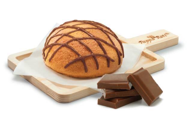 帕帕罗蒂的招牌面包,你不容错过!