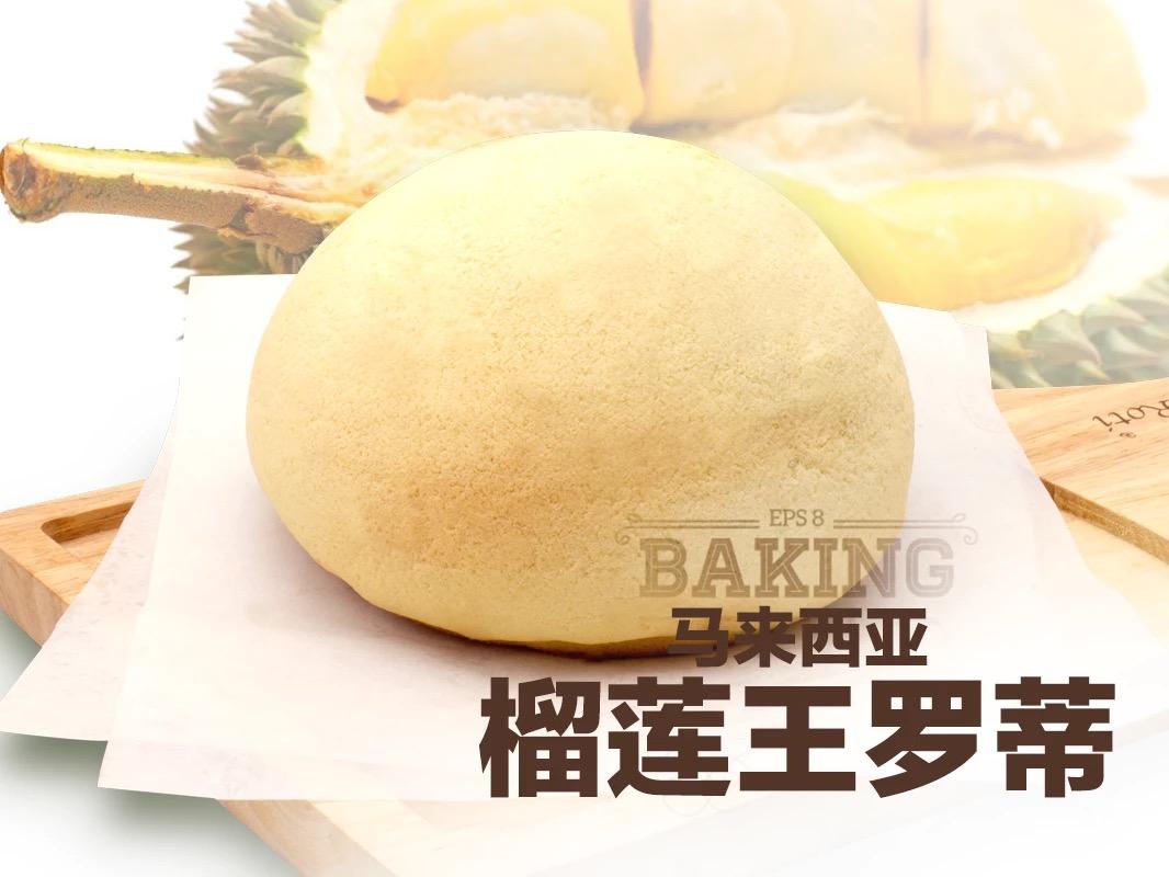 开面包店需要注意的问题有哪些呢?