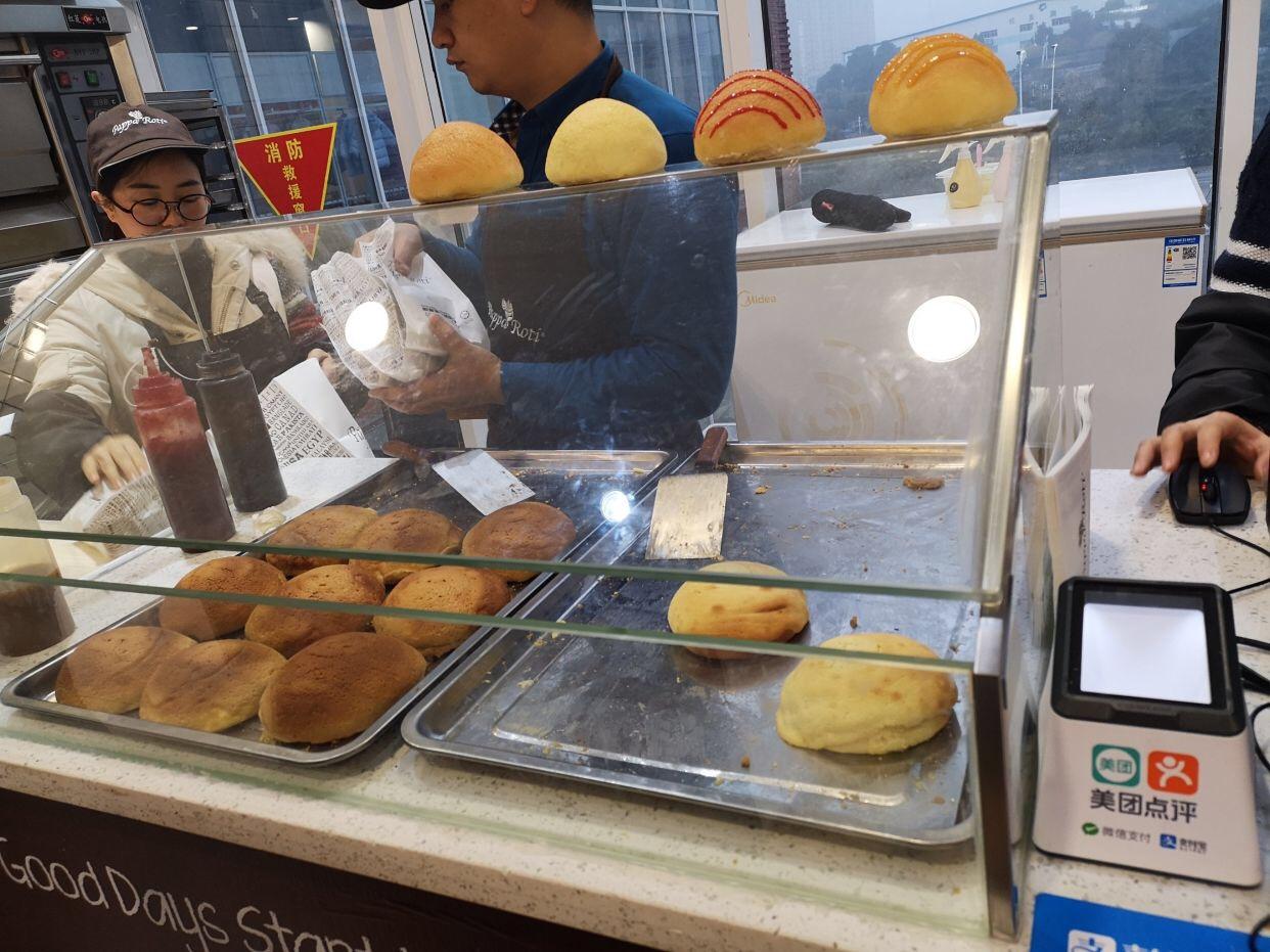 面包加盟店需要哪些费用?