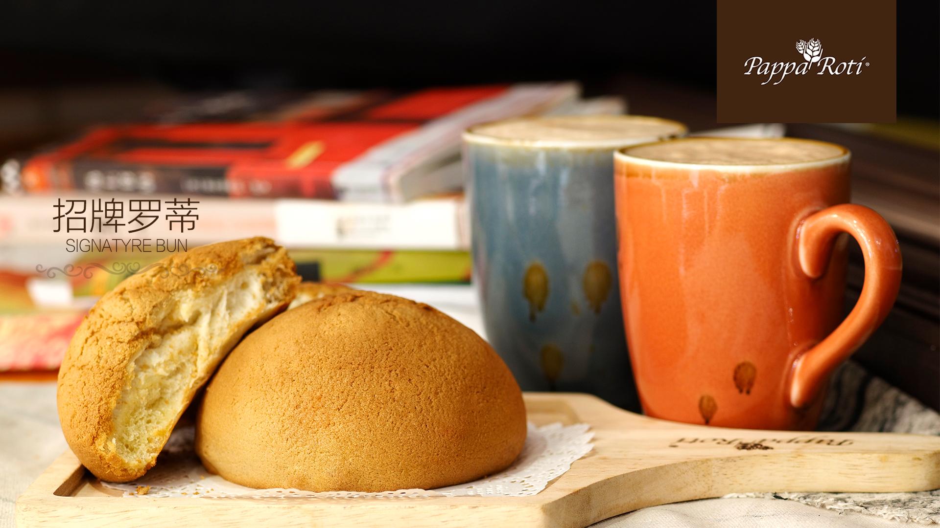 做面包店加盟什么品牌好?