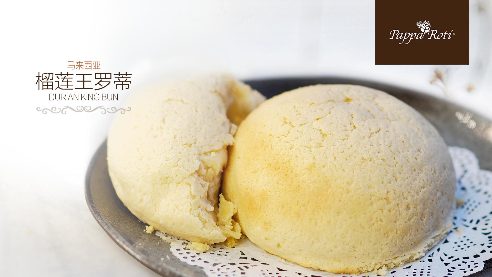 帕帕罗蒂手工面包加盟,低成本创业!