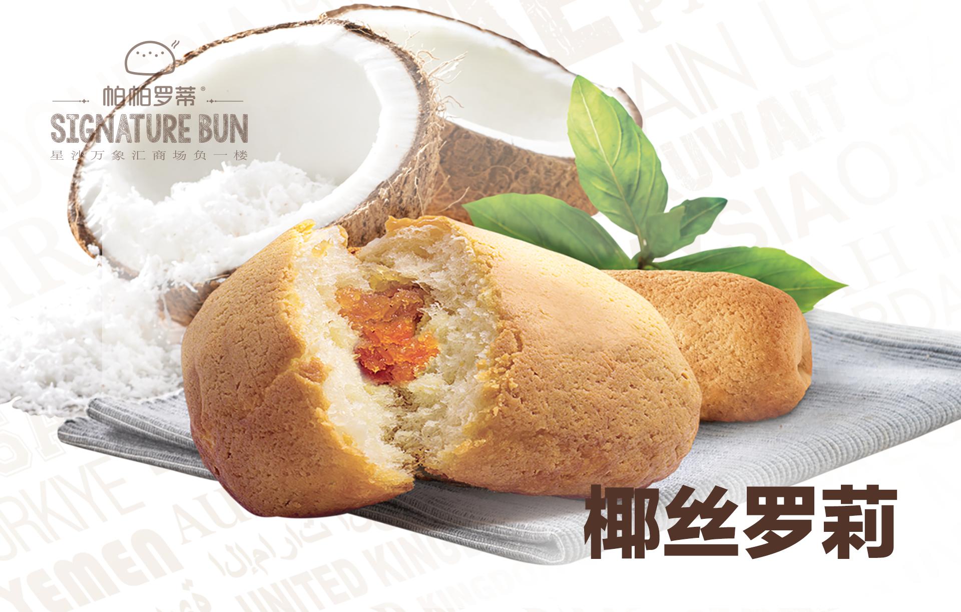 面包加盟连锁店有哪些值得投资的亮点?