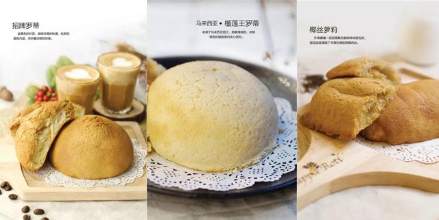 三个面包.jpg