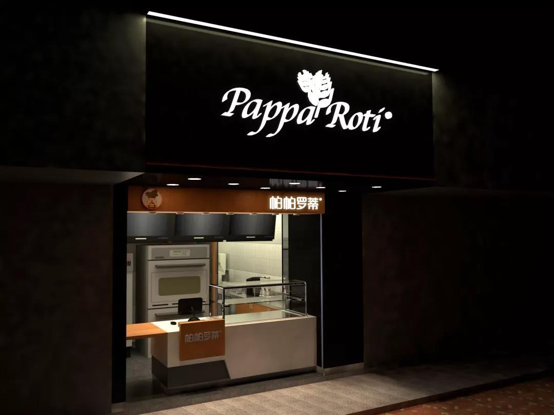 帕帕罗蒂面包店加盟